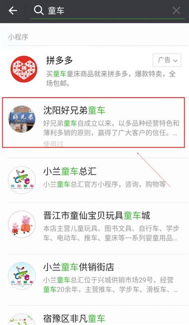 秦丝生意通手机版下载(暂未上线)