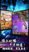 忍者总动员手机版下载(暂未上线)