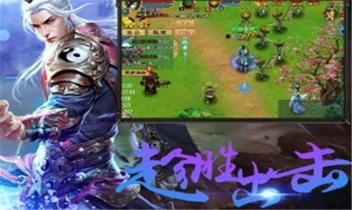 天天修仙OL手机版下载(暂未上线)