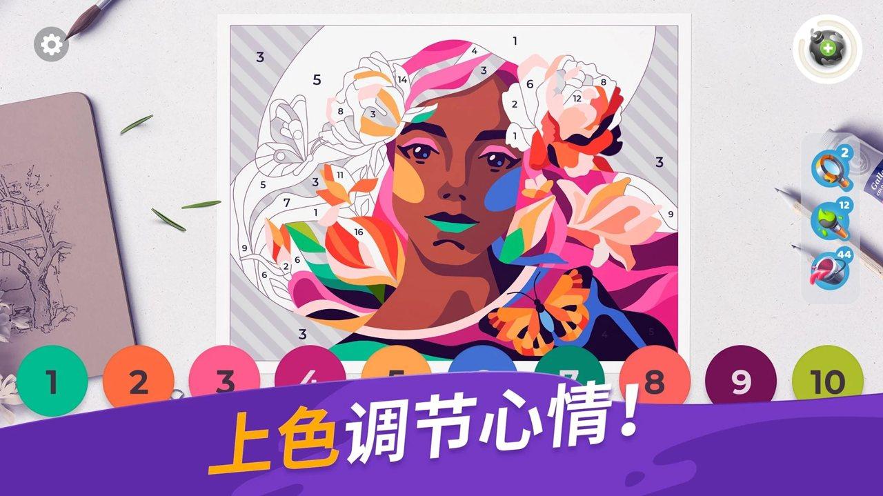 画廊:涂色本和装饰手机版_画廊:涂色本和装饰安卓版下载
