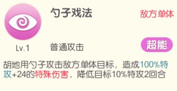 QQ浏览器截图20201110090620.jpg