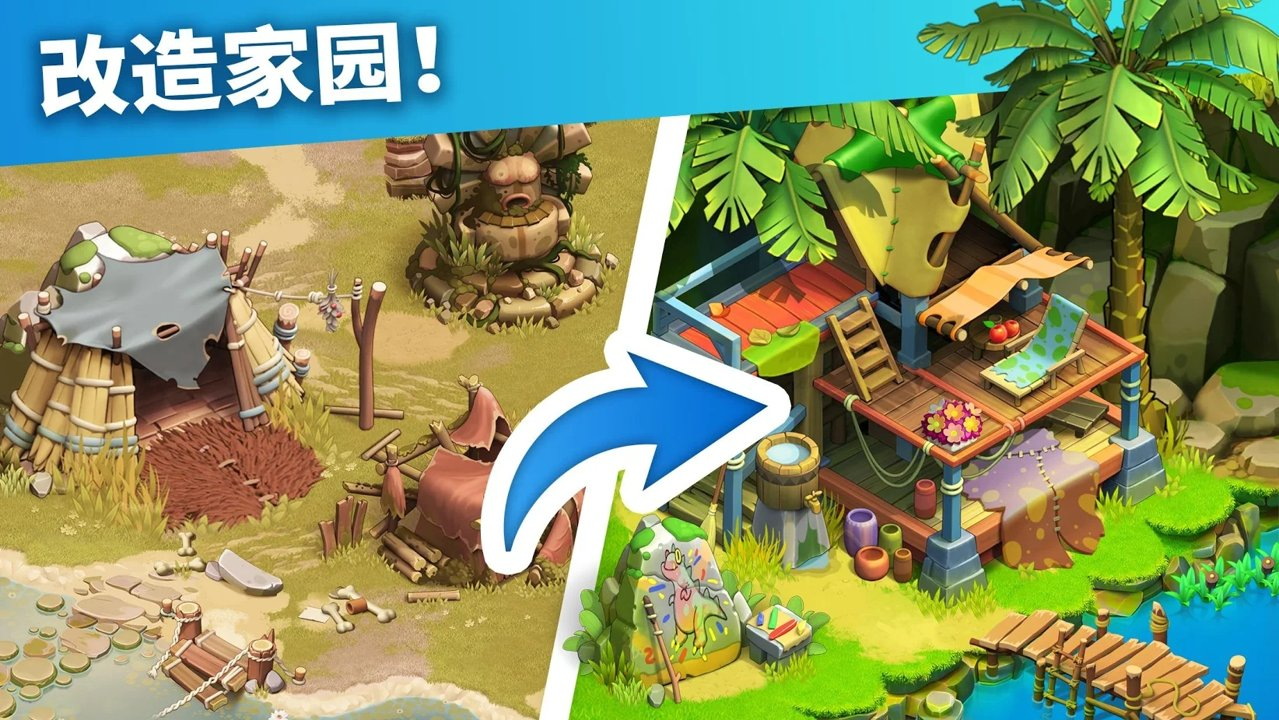 家庭岛-农场手机版_家庭岛-农场安卓版下载