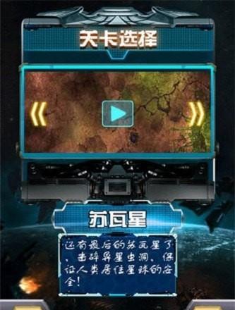 传奇战机手机版_传奇战机安卓版下载