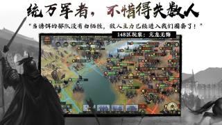 风云三国策略传手机版_风云三国策略传安卓版下载