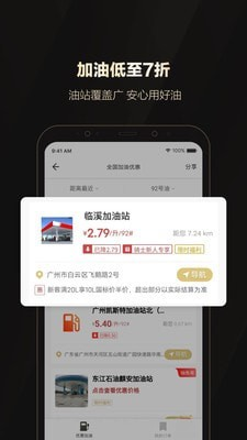 全球购骑士特权卡手机版_全球购骑士特权卡安卓版下载