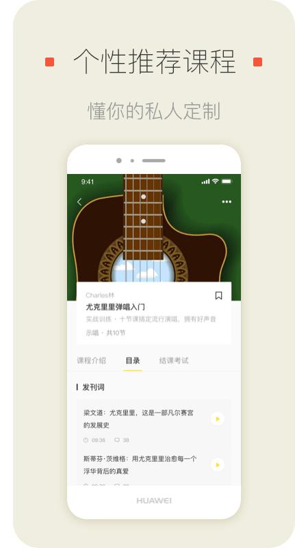 明星模范团手机版_明星模范团安卓版下载