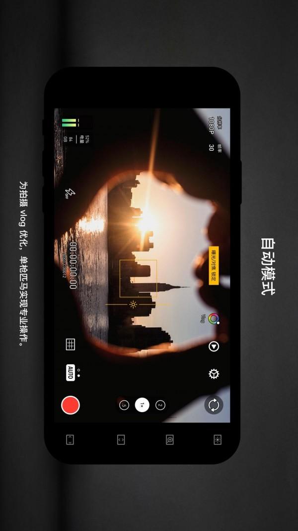 微视频剪辑编辑器手机版_微视频剪辑编辑器安卓版下载