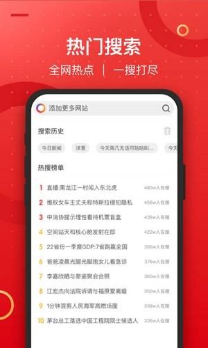 七彩浏览器手机版下载(暂未上线)