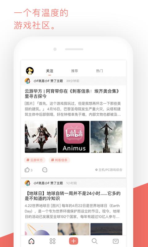 bigfun手机版_bigfun安卓版下载