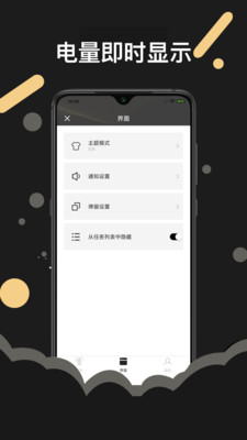 AndroidPods手机版_AndroidPods安卓版下载