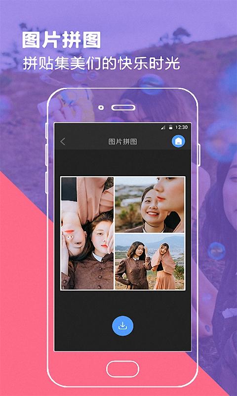faceapp手机版_faceapp安卓版下载