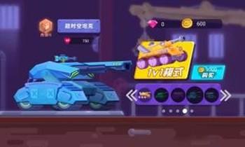 百战坦克手机版_百战坦克安卓版下载