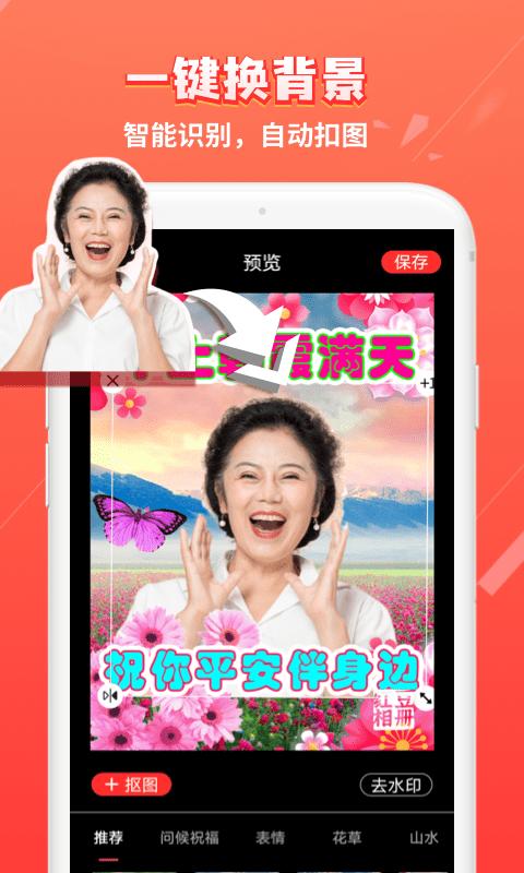 红豆相册手机版下载(暂未上线)