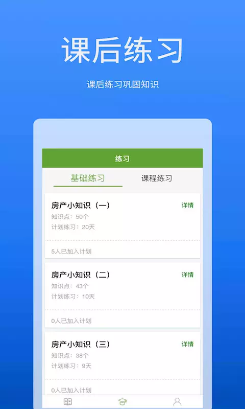 战地笔记手机版_战地笔记安卓版下载