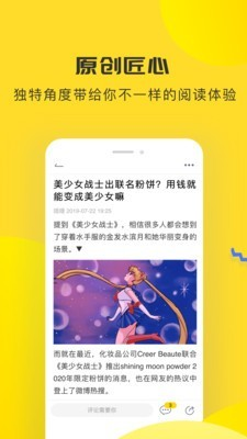 唔哩头条手机版下载(暂未上线)