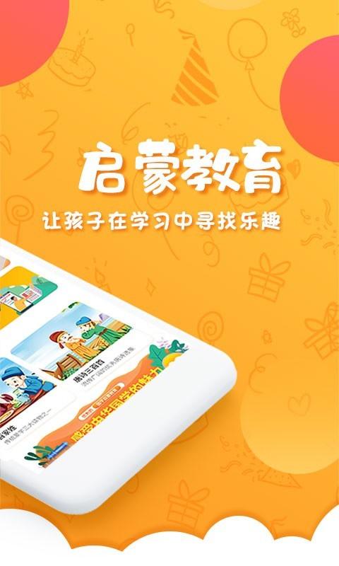中华国学手机版_中华国学安卓版下载