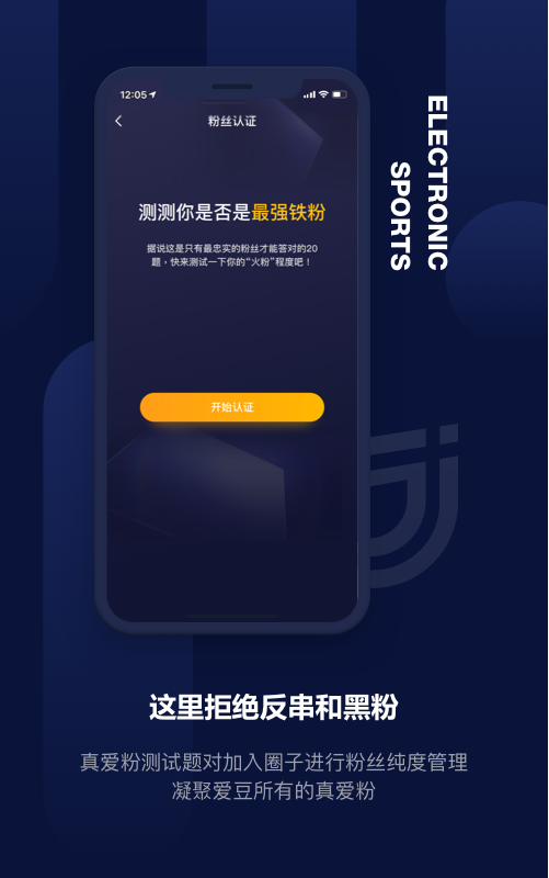 竞竞星团手机版_竞竞星团安卓版下载