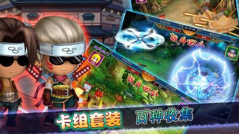 忍者之王3D手机版