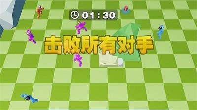 暴走果冻人手机版_暴走果冻人安卓版下载