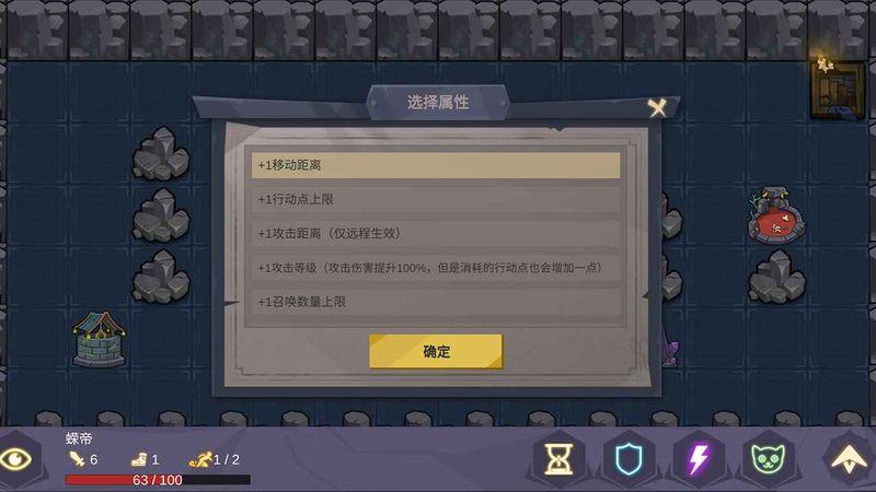 无底洞游戏手机版_无底洞游戏安卓版下载