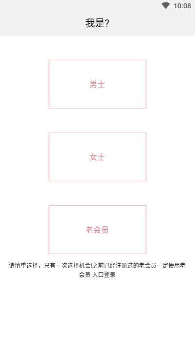 弥恋手机版_弥恋安卓版下载