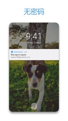 Microsoft Authenticator手机版_Microsoft Authenticator安卓版下载