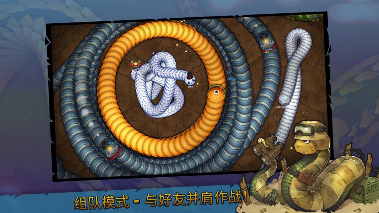 小大蛇手机版_小大蛇安卓版下载