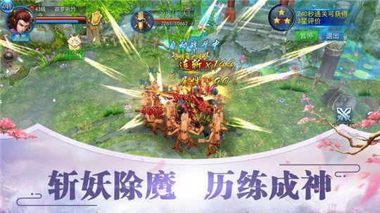 不二江湖手机版_不二江湖安卓版下载