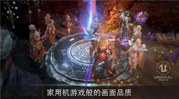 天堂2革命手机版_天堂2革命安卓版下载