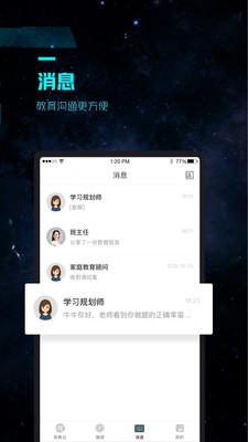 ok方象手机版_ok方象安卓版下载