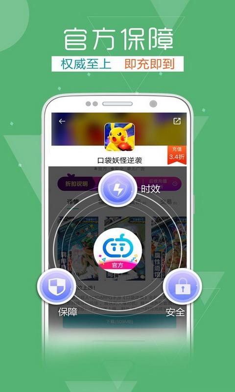 tt玩加手机版_tt玩加安卓版下载