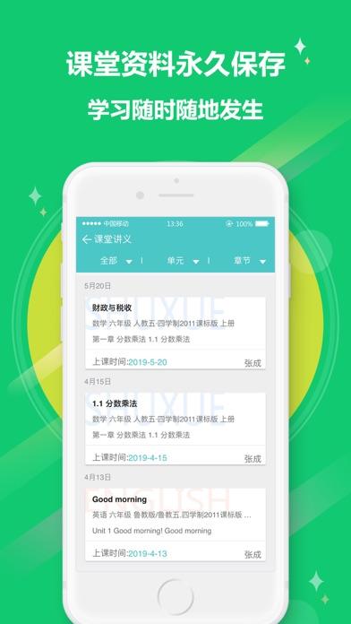 12xue学生端手机版_12xue学生端安卓版下载