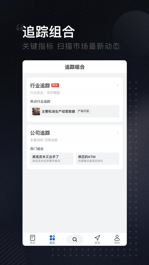 虎博搜索手机版_虎博搜索安卓版下载