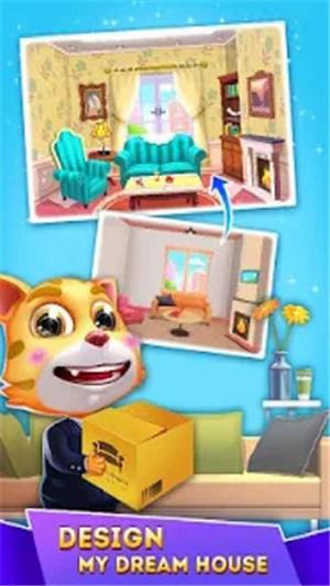 猫咪跑酷建设公寓手机版_猫咪跑酷建设公寓安卓版下载