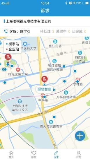 张江在线手机版_张江在线安卓版下载