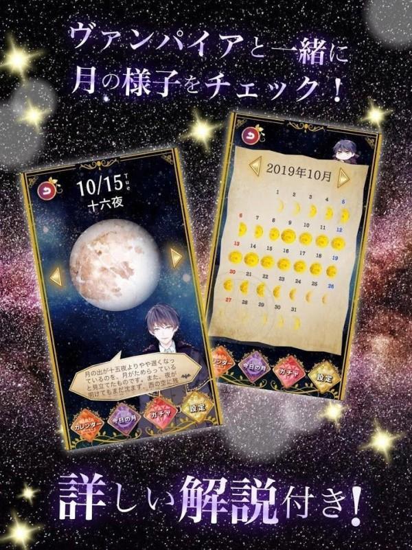 月亮的冒险手机版_月亮的冒险安卓版下载
