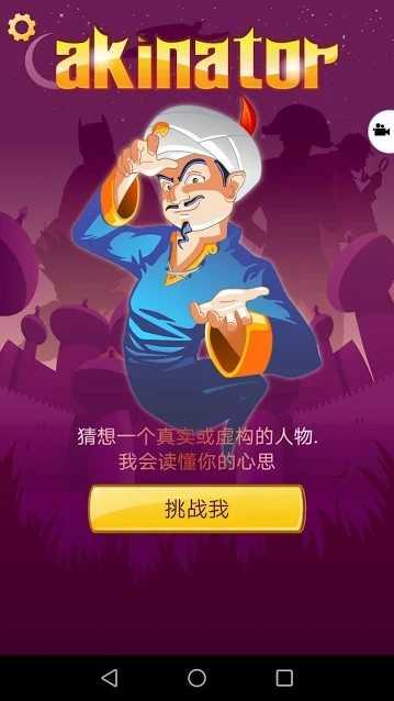 网络天才手机版_网络天才安卓版下载