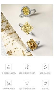 珠宝间手机版_珠宝间安卓版下载