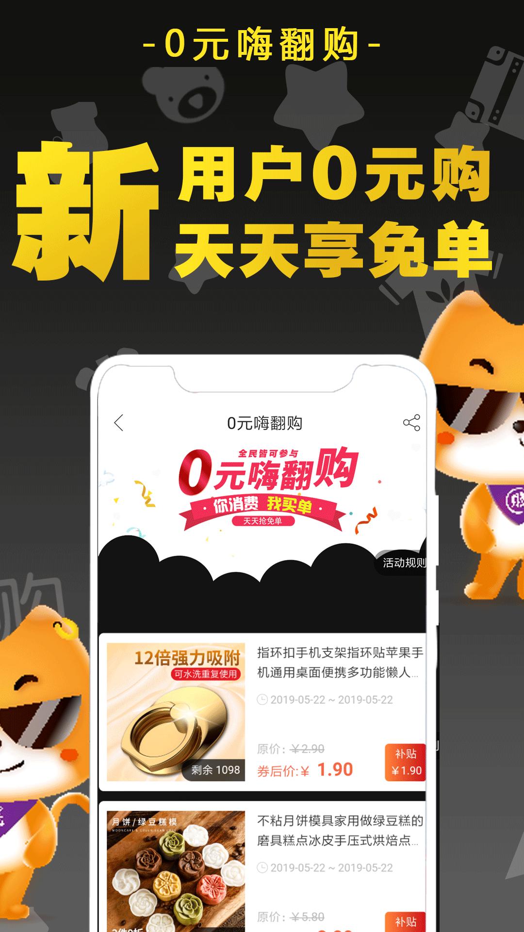 猫小贱手机版_猫小贱安卓版下载