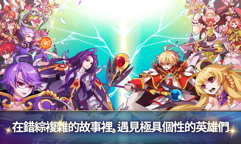 奇想之战r手机版_奇想之战r安卓版下载