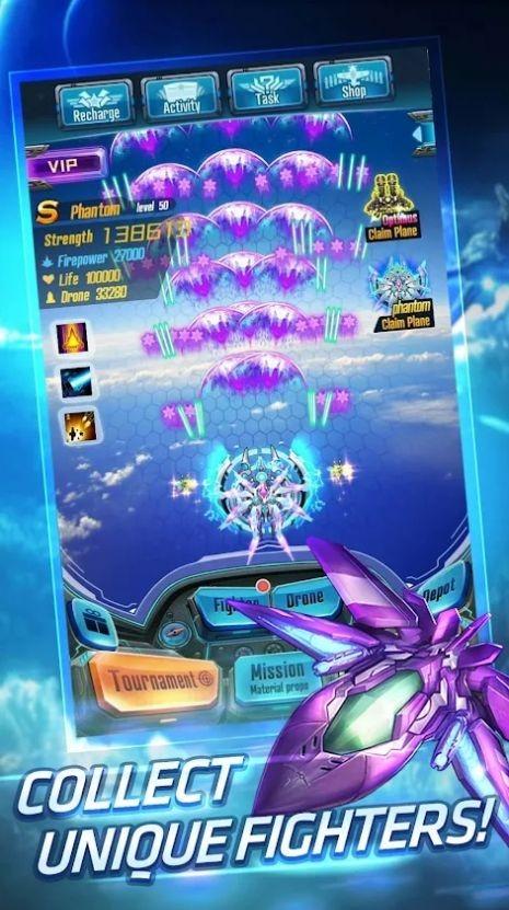 太空射击部队手机版_太空射击部队安卓版下载