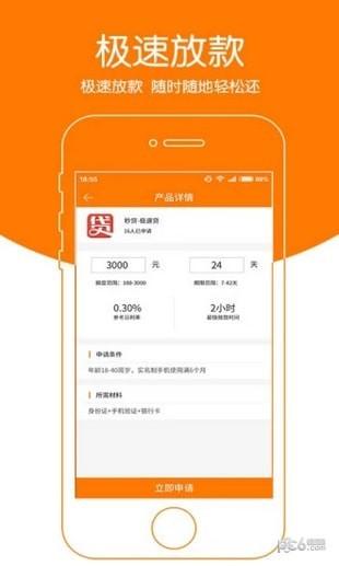 应急侠手机版_应急侠安卓版下载