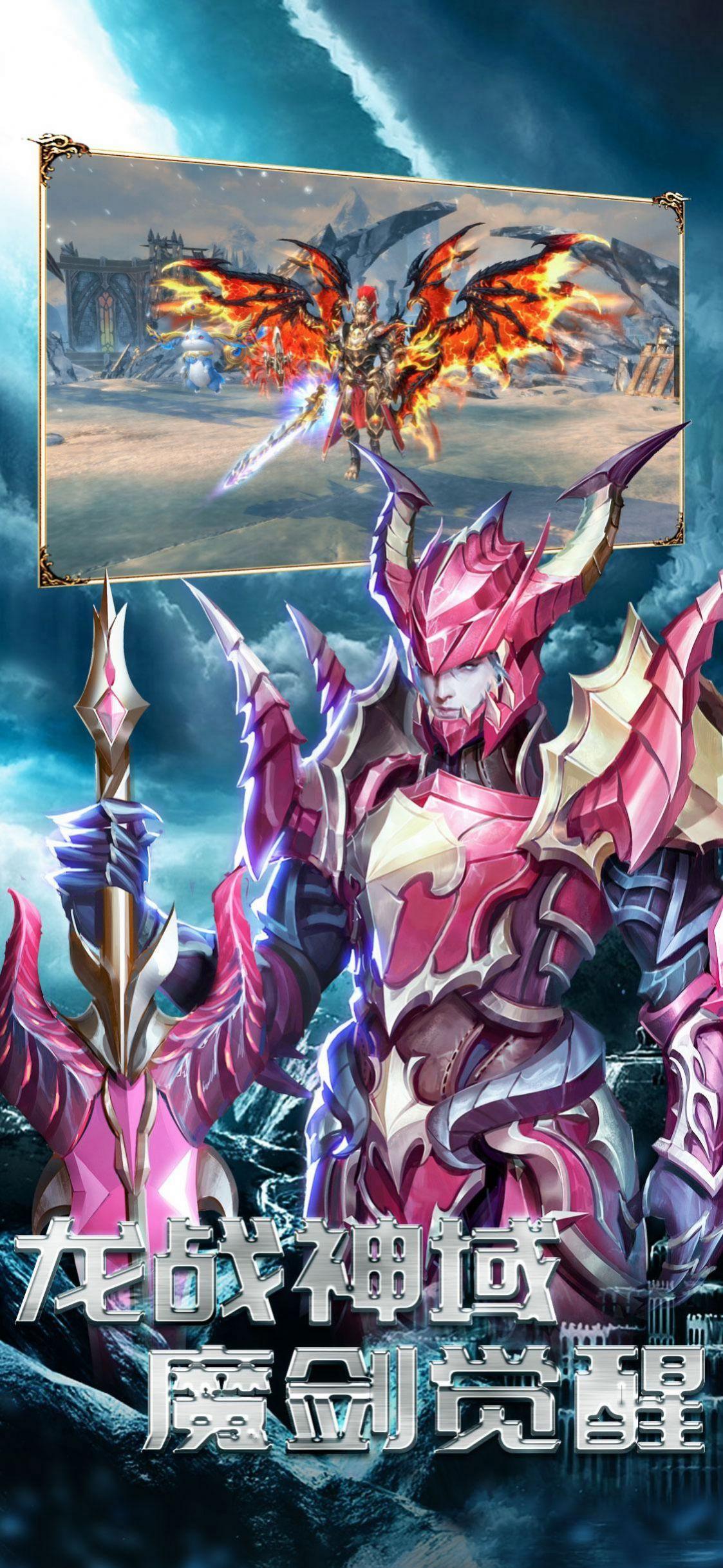 天之痕魔幻骑士手机版_天之痕魔幻骑士安卓版下载