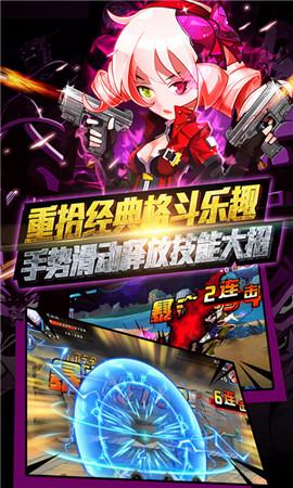 神龙炫斗手机版_神龙炫斗安卓版下载