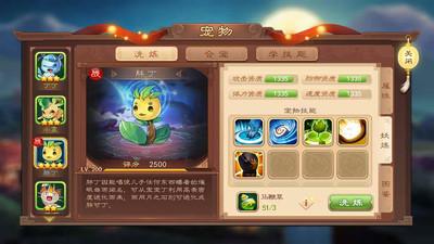 梦幻三国志手机版_梦幻三国志安卓版下载