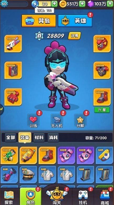 熊猫人射击手机版_熊猫人射击安卓版下载