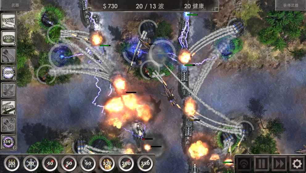 战地防御手机版_战地防御安卓版下载