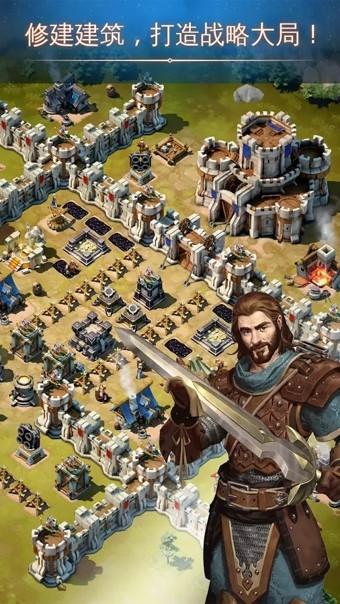 冰火围城Siegefall手机版_冰火围城Siegefall安卓版下载