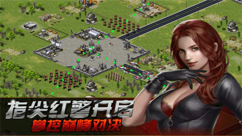 红警崛起手机版_红警崛起安卓版下载