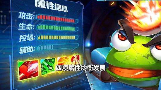 坦克弹射王手机版_坦克弹射王安卓版下载